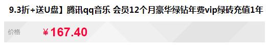 QQ截图20200402001457.png