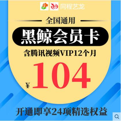 QQ截图20200401233446.png